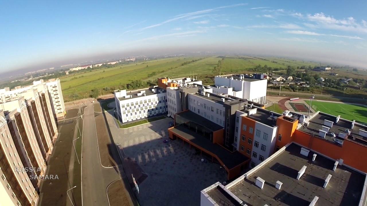 Новая школа в ЖК «Южный город» г.Самара #Samara - YouTube