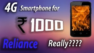Reliance Jio 4G Smartphone for just Rs 1000? REALLY? How to Buy?