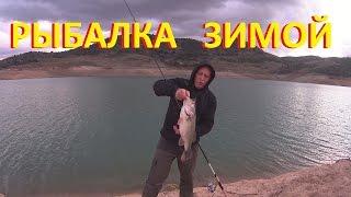 Рыбалка зимой в Испании. Видео отчет рыбалке.(Рыбалка зимой в Испании. Видео отчет рыбалке. Данное видео это видео отчет о зимней рыбалке на юге Испании..., 2016-02-09T21:11:19.000Z)