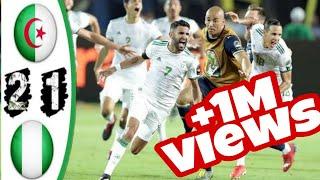مباراة الجزائر  نيجيريا   2-1  كاملة 2019 ادعمنا باشتراك🇩🇿🇩🇿🔥♥️