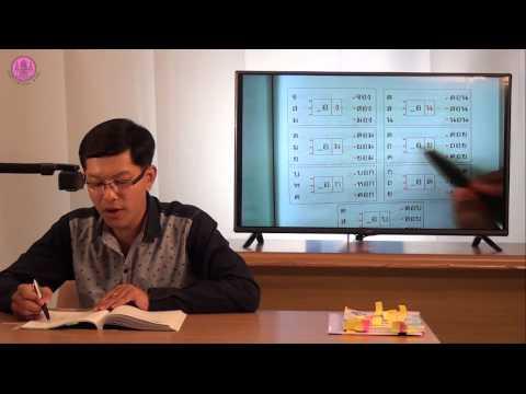 วิชา ภาษาไทย ภาษาพาที ป2 part 9