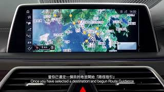 BMW X4 - Navigation System: Add Destination to Trip
