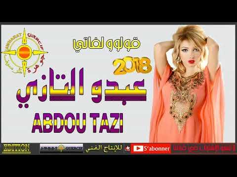 ABDOU TAZI 2018 GOLO LFATI