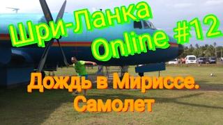 видео Бодрум - MICKEY TRAVEL