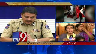 Sangeetha hunger strike || Sensational comments by Rachakonda CP - TV9