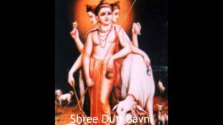 Shree Dutt Bavni By Raj & Smruti Pandya