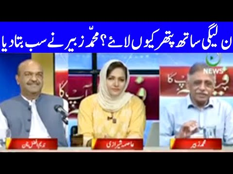 Another Big Secret of PMLN Revealed  | Faisla Aap Ka With Asma Sherazi | Aaj News | AJT