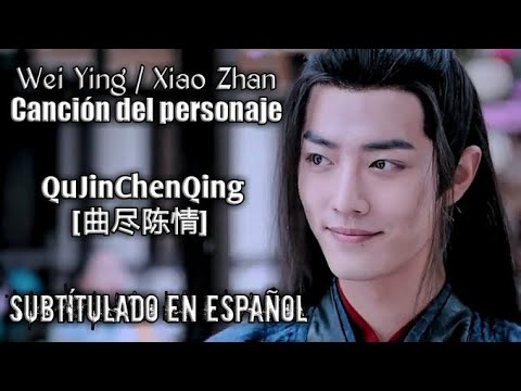 Wei Ying/Xiao Zhan『Melodía Final De ChenQing - 曲尽陈情』| The Untamed OST【陈情令】Sub Español