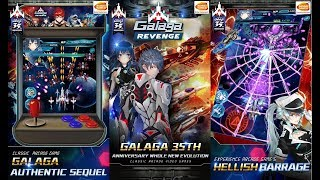 Galaga Revenge [ Android APK ] Gameplay