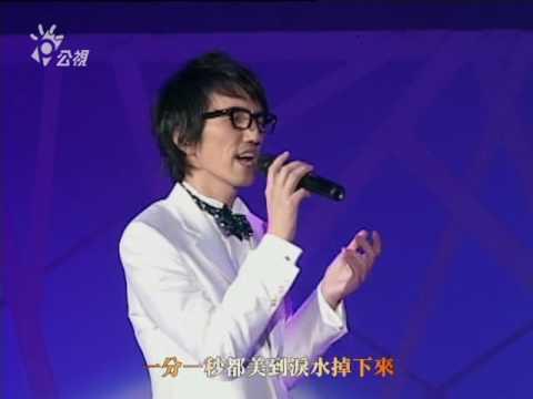 林志炫.浮誇(國語版) | Doovi