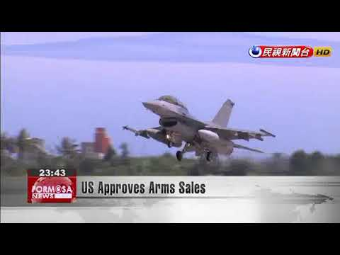 US Approves US$330 million in arms sales to upgrade Taiwan's defensive capabilities