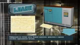 Бланк и Бланк II - Брестский электромеханический завод(, 2015-02-01T10:23:20.000Z)