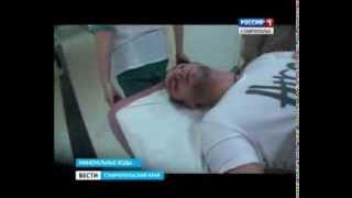 Полицейские из Тывы открыли стрельбу в Минводах