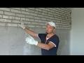 имитация старого кирпича на стене Old Bricks On The Wall mp3