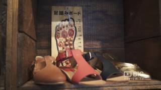 يوجين تشو متجر لبيع الملابس في فانكوفر قبل الميلاد على الملابس والاكسسوارات