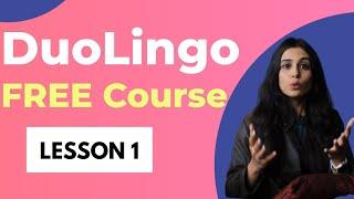 DuoLingo Test Free Course - Lesson 1 - Recognising Real English Words - DuoLingo Test Tips screenshot 4
