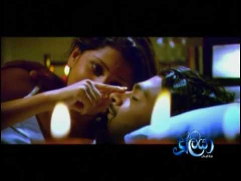 Ratagili - Julia Movie From Music.lk