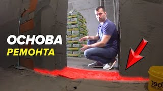 видео О капитальном ремонте квартир в Москве.