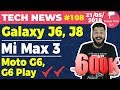 600k Subs,Galaxy J6, J8, Mi Max 3, Moto G6 Play,WhatsApp Group Calling, LG Q7, Idea Recharge-TTN#108