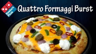 Make QUATTRO FORMAGGI Cheese Burst Pizza like Domino's | Cheesy crust |4 cheese pizza|yummylicious