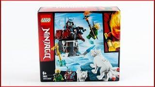 LEGO NINJAGO 70671 Lloyd's Journey Construction Toy - UNBOXING Speed Build