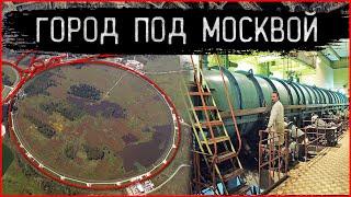 Последняя великая стройка СССР: коллайдер в Протвино