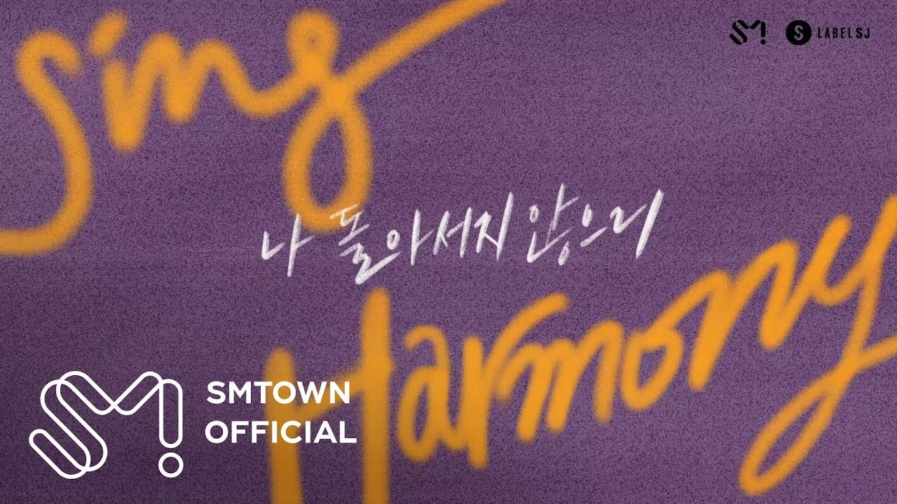 DONGHAE 동해 'HARMONY (Feat. BewhY)' Lyric Video