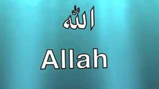 Allah  99 Names Nasheed  Duff)
