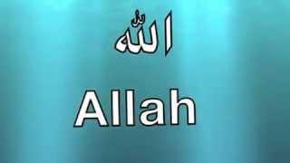 Allah  99 Names Nasheed  Duff)