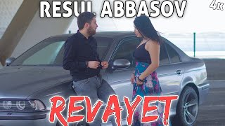 Resul Abbasov - Revayet (Official Music Video) (2019) (Prikol)