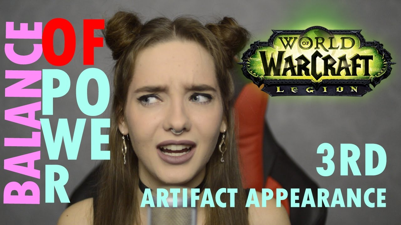 Balance of power artifact appearance quest guide part 1 for Cuisinier wow guide
