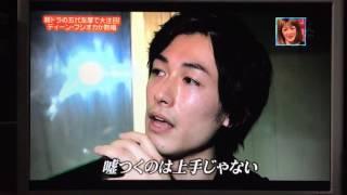 ディーンフジオカ様が歌う『SWEET MEMORIES』(松田聖子)