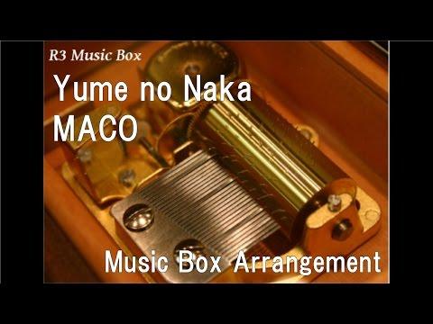 Yume no Naka/MACO [Music Box]