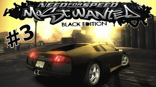 ПРОХОЖДЕНИЕ NEED FOR SPEED MOST WANTED BLACK EDITION 2005#3