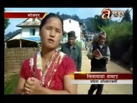 Police defines 90% divorce cases are migrant workers - Bhojpur
