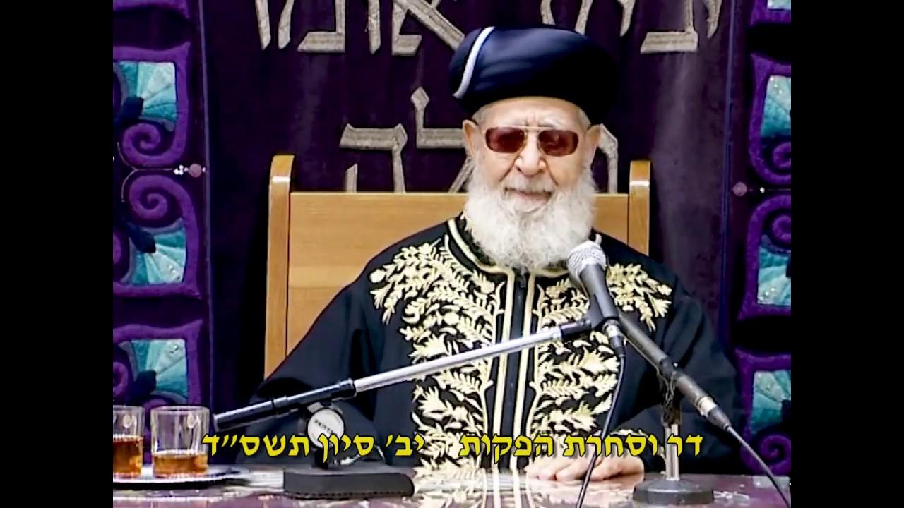 """מרן זצוק""""ל וזיע""""א יב' סיון תשס""""ד והגאון הרב יגאל כהן שליט""""א"""