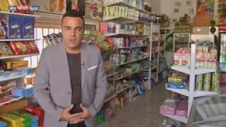 بضائع إسرائيلية فاسدة في الأسواق الفلسطينية