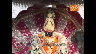 Nazar Mein Rehte Ho   Kamlesh Deepak Drolia   Krishna Janmashtami Bhajan 480p