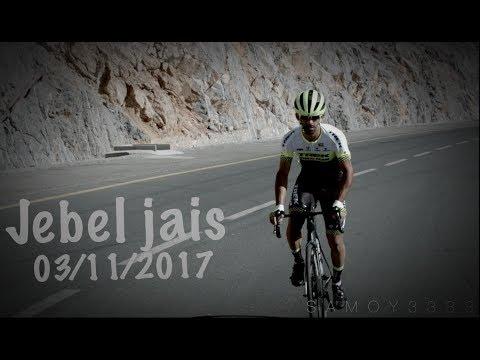 JEBEL JAIS ROAD BIKE RACE  03/11/2017 HD