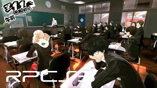 RPCS3 - Persona 5 now Playable on i5-4690K