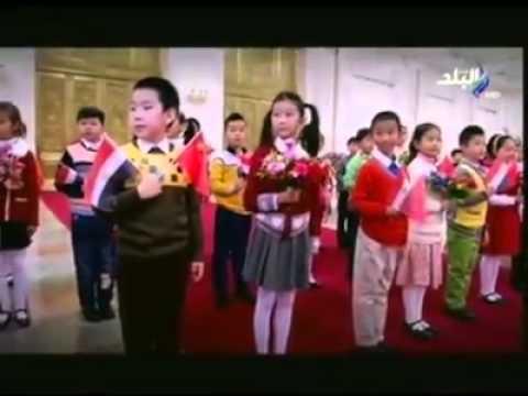 أطفال الصين يستقبلون السيسي بالرقص على أغنية بشرة خير thumbnail