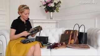 Маленькие женские сумки(МОЙ БЛОГ: www.stileonika.ru Ролик о моих маленьких сумках. Рассказываю для каких целей они у меня. Возможно, будут..., 2013-05-06T21:31:31.000Z)