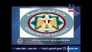 الطبعة الأولى | مع أحمد المسلمانى حلقة 11-2-2017