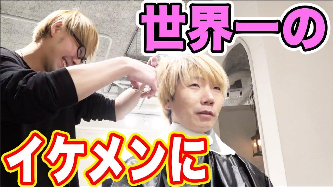 プリッ と チャンネル sasuke