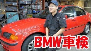 車検受けてきました【12万円BMWのある生活】(320i E46)