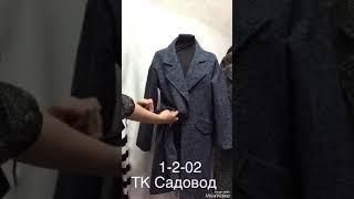 Пальто лофт классика - Садовод
