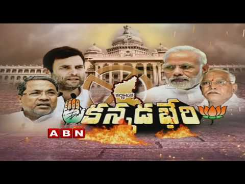 PM Modi Targets Congress In Bellary Election Campaign | Highlights | ABN Telugu