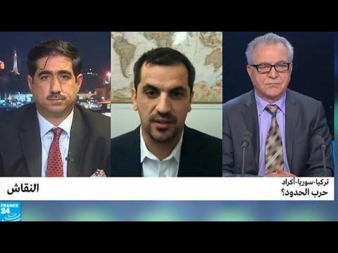 تركيا-سوريا-الأكراد: حرب الحدود؟  - نشر قبل 57 دقيقة