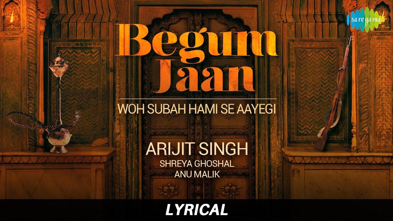 Woh subah kabhi toh aayegi (duet) mukesh, asha bhosle phir.