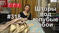 Купить покрывало (пике) boston gri eponj home в интернет магазине постель маркет (киев, украина). Покрывало arya 265x265 ricadonna голубое.